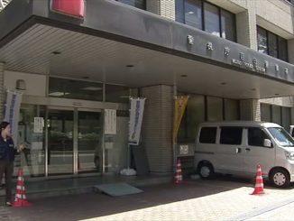 Mejiro Police Station