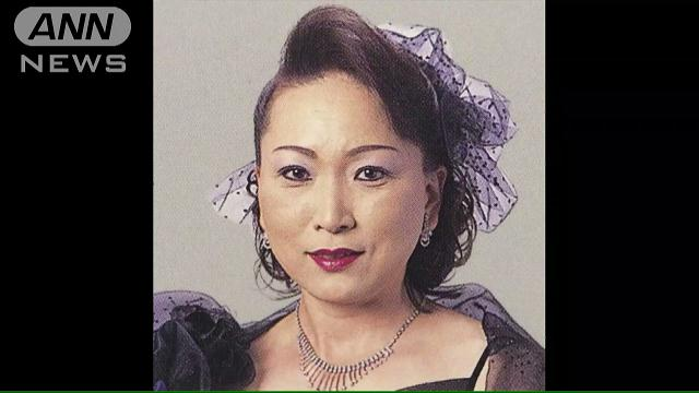 Michiko Fujiwara