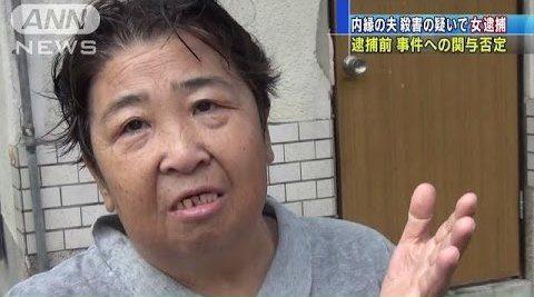 Mieko Ichikawa