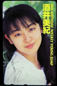 Actress Miki Sakai was represented by Ocean Junior