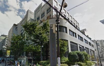 The Minami Police Station