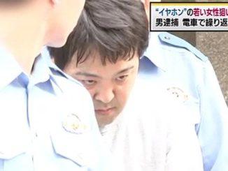 Mitsuo Koizumi