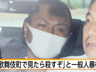 Toshimasa Miya