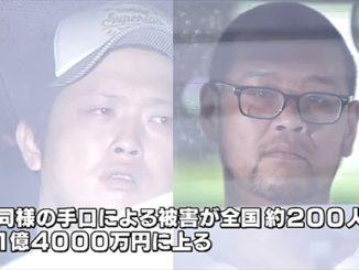 Takanobu Miyazaki (left) and Yohei Nishiyama