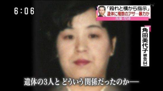 Miyoko Sumida