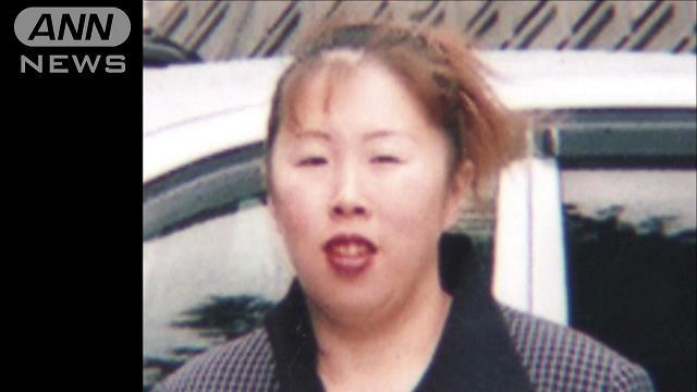Miyuki Ueta