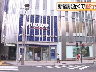 Tokyo police arrested a 47-year-old man in the attempted robbery of Mizuho Bank in Shinjuku on Thursday