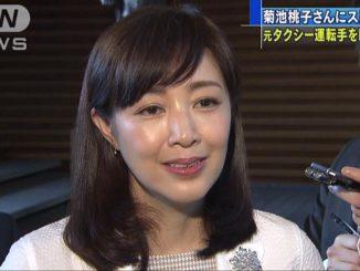 Momoko Kikuchi