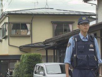 Nagano police