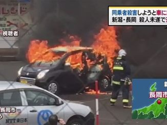 An elderly man set a vehicle on fire with two persons inside in Nagaoka City on Monday