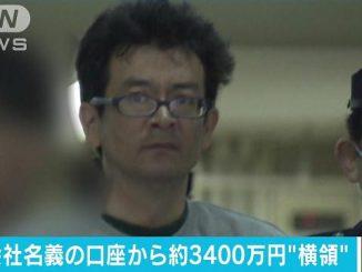 Masanori Kikuchi