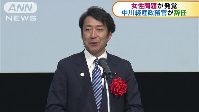 Toshinao Nakagawa