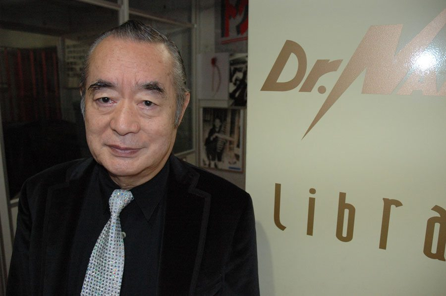 Dr. Nakamats outside the library