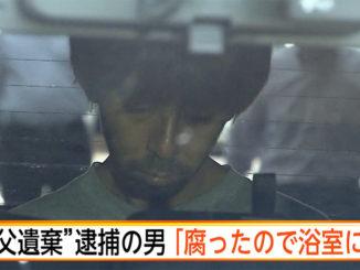 Hideyoshi Takeda
