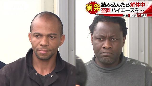 Emmanuel Onuba (left) and Tony Oniyaba