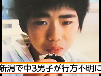 Yuma Katagiri went missing after leaving his residence in Nagaoka City to go jogging on Sunday