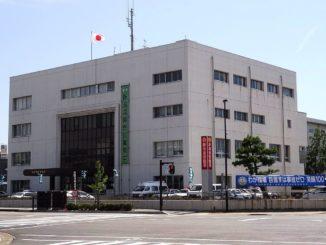 Niigata-Higashi Police Station