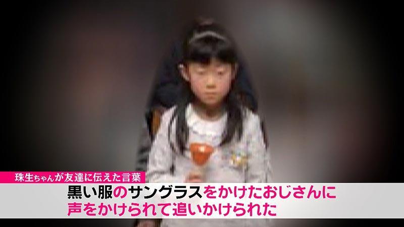 Tamaki Omomo