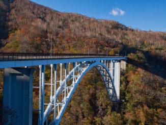 Roppozawa Bridge