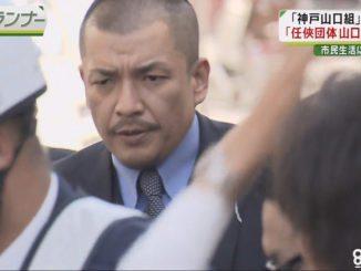 Yoshinori Oda (center) is slated to head the Ninkyo Dantai Yamaguchi-gumi