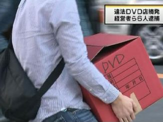 Officers seized 140,000 uncensored porn DVDs from a shop in Nipponbashi