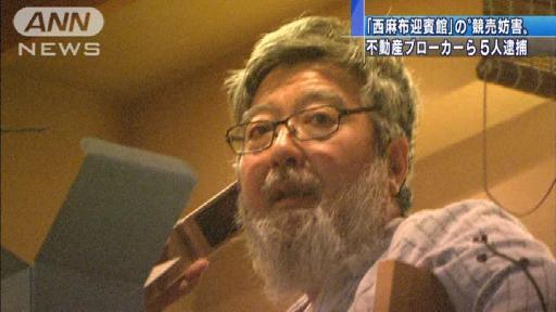 Tsunekiyo Ono