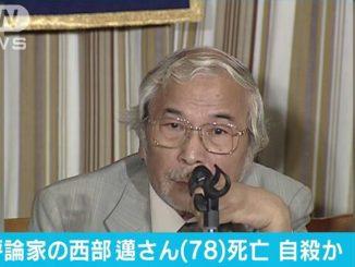 Susumu Nishibe