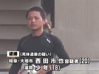 Ichiya Nishida