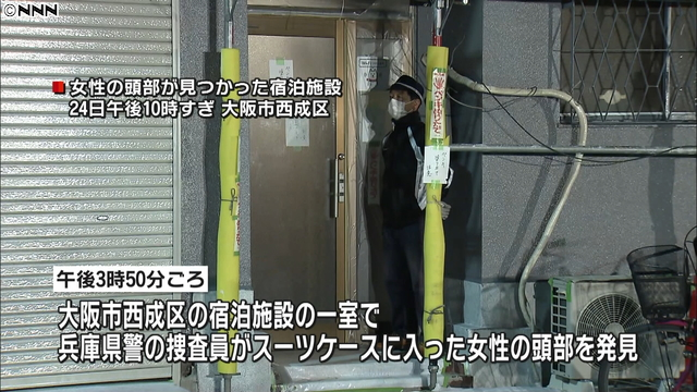 New Yorker arrested in Japan over severed head in suitcase