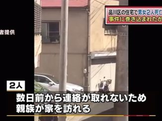 Tokyo police found two corpses in a residence in Shinagawa Ward on Monday