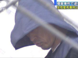 Nobuaki Saito
