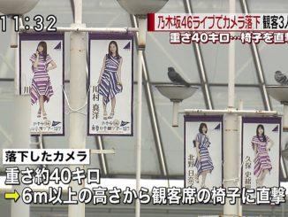 Nogizaka46 at Tokyo Dome