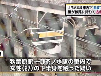 A man jumped onto railway tracks at Ochanomizu Station on Monday after being accused of groping a woman (TBS News)