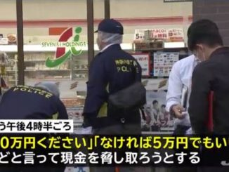 A 62-year-old man attempted to rob an outlets of 7-Eleven in Odawara City on Wednesday