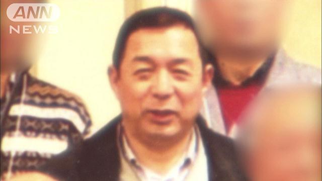 Teruyoshi Oho