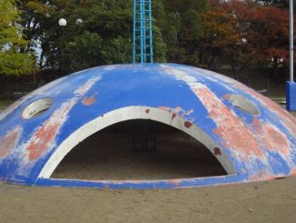 A charred corpse was found under a piece of playground equipment at Ohori Park on Tuesday