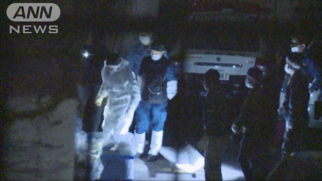 Oita police in Beppu City