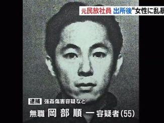 Junichi Okabe
