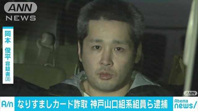 Shunpei Okamoto