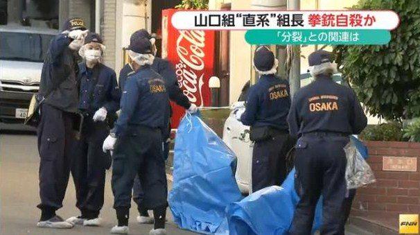 Toshiyuki Kawaji was shot inside an office in Naniwa Ward