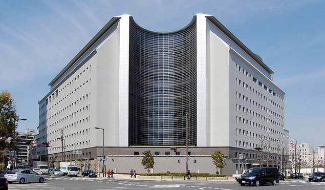 Headquarters of the Osaka Prefectural Police