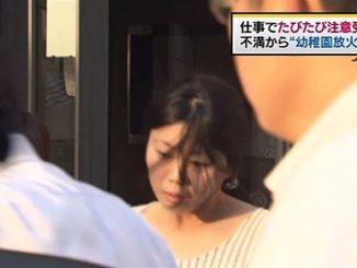 Mariko Kusunoki