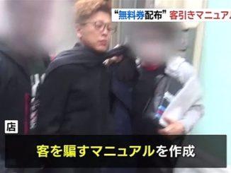 Takeshi Odaira
