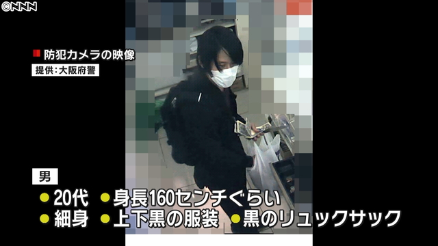 Osaka police are searching for a man suspected in the robbery of a convenience store in Yodogawa Ward earlier this month