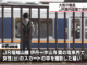 An Osaka City staffer was caught filming up a woman's skirt on a train
