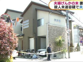A woman died after an assault by her husband at the home they shared in Higashi-Osaka City on Saturday