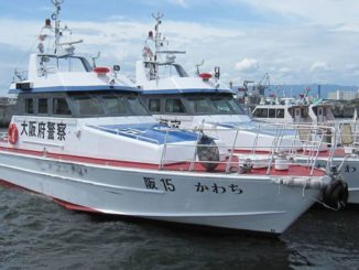 A patrol boat came upon a headless corpse in Osaka Bay on Thursday