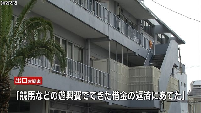 An officer from the Kaizuka Police Station is suspected in the theft of five million yen from an elderly man's residence