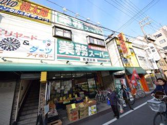 in Nishiyodogawa Ward