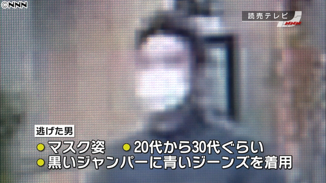 A knife-wielding man robbed a jewelry store in Osaka on Monday